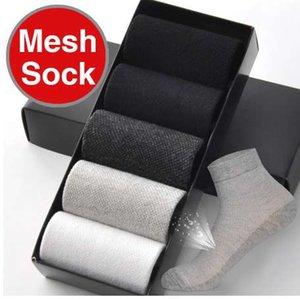 Bendu Brand Guarantee Uomo Cotton Mesh Thin Socks 5 Paia / lotto Primavera Estate Brethable Anti-Bacterial Deodorant Man Sock