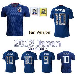 Giappone Jersey 2018 World Cup Home Atom 10 Cartoon Number Giappone 2018 Capitan Tsubasa Maillot Japony Jersey Kagawa Kamamoto Camicia