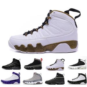 9 Man Basketbol Ayakkabıları Ruh spor spor ayakkabı Çizme serin gri salınımını Barons Antrasit Boyut EUR 41-47 doernbecher [Kutu ile]