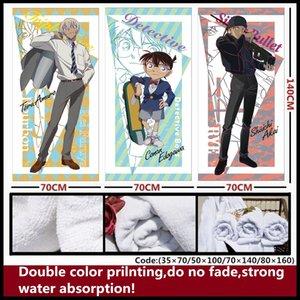 Anime / Detective Conan Edogawa Conan / Ai Haibara / Toru Amuro / Shuichi Akai morbido e confortevole Asciugamano / telo da bagno