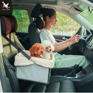 TAILUP 7ЦВЕТОВ Мода Автомобильные путешествия Аксессуары для переноски Малый собак Pet Cat Складная Pet Booster Автокресло M / L