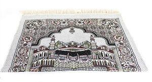70*110cm Islamic Muslim Prayer Mat Salat Musallah Prayer Rug Tapis Carpet Tapete Banheiro Islamic Praying Mat karpet