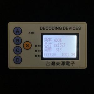 scanner de código-chave de controle remoto carro pode ser personalizado de acordo com a demanda + 315MHZ 5000 metros de varredura de emissão
