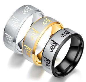 Religiosos musulmanes de acero de titanio para hombres anillo de escritura de puritanismo islámico para hombres anillo de mezcla de color mezcla tamaño 6 a 12