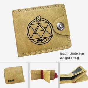 Fullmetal Alchemist Edward Elric Anime Wallet PU Leather Khaki Color Short Bifold Purse Card Holder of Button Money Bag