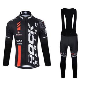 Vente directe d'usine ROCK RACING hommes Maillots de cyclisme Kits respirant séchage rapide manches longues vélo vêtements costume de sport de vélo 111408Y
