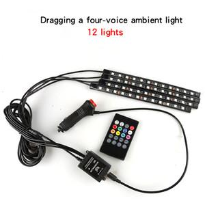 4 in 1 Lampada interna per l'automobile 48 LED Illuminazione interna per l'illuminazione RGB Telecomando wireless a LED 16 colori 5050 Chip 12V Carica affascinante