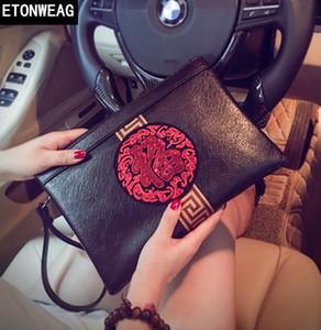 Orijinal tasarım Çin tarzı payetler el kapmak kişilik deri Kore versiyonu çanta sokak moda nakış zarf bilek çantası