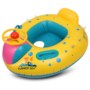 Inflatable Baby Float Seat Boat with Canopy Infant Swim Rings which can cover the baby well and can also be taken at will