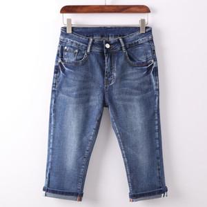 Pantaloni in denim da donna Plus Size Pantaloni al polpaccio Jeans skinny Donna Jeans a vita alta Stretch Slim Jean Donna Abbigliamento estivo all'ingrosso