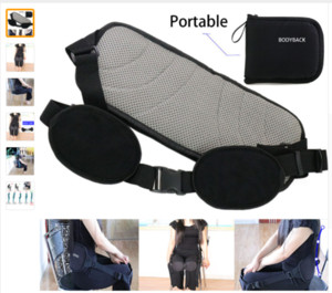 Professional Adult Sitting Posture Correction Belt Adjustable Keep Back Straight Waist Protector While Sitting For Men And Women