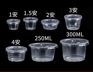 Tek Kullanımlık Plastik Porsiyon Bardaklar Sufle Fincan Kapaklı Kase, Jello Shot 1oz 1.5oz 2oz 4oz
