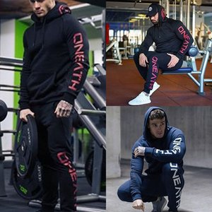Mens Slim Fit Tracksuit Sportswear Suit Hoodie Pants Bottoms Jogger fashion trend handsome wild letter stylish