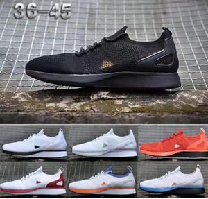 RACER ZOOM MARIAH 2 SOCK KNIT Bianco / Hyper Crimson-Pure Platinum MULTI-COLOR 2.0 UOMO DONNA Lover's Mesh Running Sneaker Sport air Scarpe
