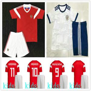 Niños camiseta de fútbol Rusia Dzagoev ARSHAVIN Kerzhakov Kombarov KOKORIN Yusupov Personalizar Hombres Mujeres Jóvenes 2018 Copa Mundial de Fútbol Camiseta Kit