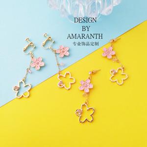 Japanese Jewelry Series Hollow Diamond Sakura Pendientes Girl Simple Earrings Sin perforación de oreja Clip de oreja cosplay y anime show pendiente