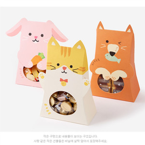 Cute Animal Paper Candy Box Kids Birthday Party Decoration Baby Shower DIY Gift Bag With Window Easter Biscuits Packaging