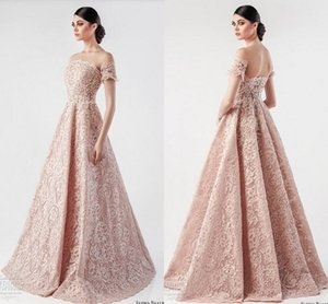 Fadwa Baalbaki Wedding Dresses 2018 Modest Vintage Blush Pink Lace Floral Off hombro con cuentas detalle princesa vestido de novia