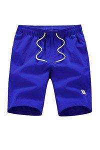 Новое лето мужская быстросохнущие четыре шорты сплошной цвет пляж брюки любителей шорты многоцветные повседневная pantsCasual одежда пара шорты мужчины Бо