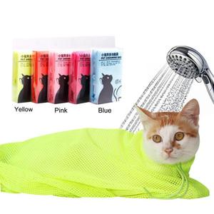 Hundesalon Taschen Einstellbare Multifunktionale Polyester Katze Waschen Dusche Mesh Taschen Pet Nagel Trimmen Badetasche Heimtierbedarf