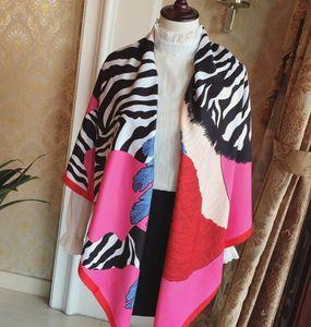 Новый Зебра Пегас H официальный сайт синхронизации полосатый Шелковый саржа платок шарф без логотипа Пегас крылья