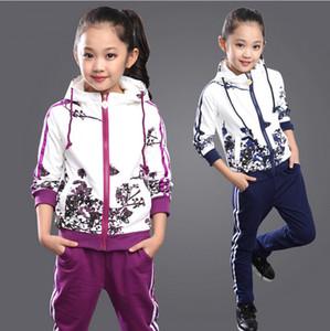 Niños Niñas Chándales Otoño Invierno Niños Niñas Ropa deportiva Trajes Edad 4-14 Adolescentes Sudaderas con capucha florales + Conjuntos de ropa de pantalón