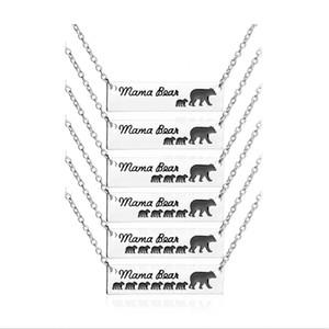 Ispirato Collana da bar in argento placcato Mamma polare Orso Babys Orso Collana Regali per la mamma Moglie Festa della mamma Regalo Compleanno Memoria