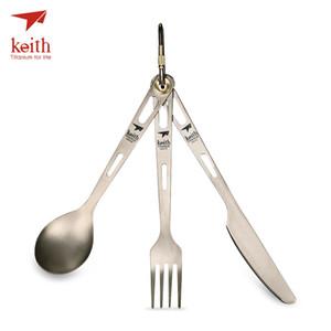 Juego de cubiertos para exterior Keith, cuchillo de cuchilla de titanio puro, tenedor