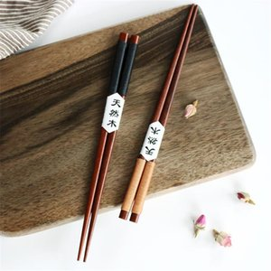 2 Pairs Handmade Japanese Natural Chestnut Wood Chopsticks Set Value Gift Wholesales Free Shipping RJ7 #1T3