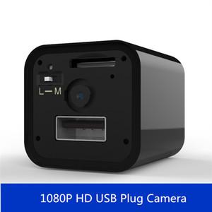1080 p HD USB enchufe de la cámara S2 S3 EE. UU. / UE cargador inalámbrico wifi adaptador de CA zócalo wifi cámara de vigilancia con caja al por menor 10pcs DHL