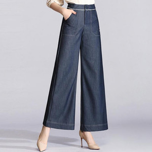 Spring Fall Womens Wide Leg High Waisted Ripped Ankle Length Cuffs Black Blue Denim Trousers , Distressed Jeans Pants For Women