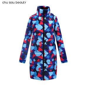 2018 Winter Spring Women Geometric Print Jacket Woman Hooded Ultra Light Down Jackets Warm Outdoor Portable Coat Parkas Outwear Female