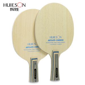 7 Ply Arylate Carbono Tênis Fiber Tabela Lâmina LightweightPong Racket Lâmina Table Tennis Acessórios bat