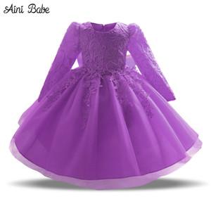 아이 니 베이비 레이스 공주 아이들을위한 드레스 파티 드레스 멋진 의상 소녀 드레스 주니어 어린이 들러리 드레스