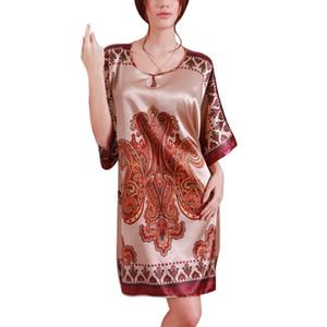 Nightgowns Sleepshirts Kadınlar Yaz Gecelik Banyo Robe Sahte Ipek Bornoz Pijama