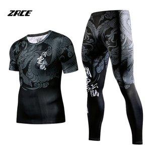 ZRCE Rashgard короткие рукава фитнес колготки спортивный костюм набор беговые костюмы 2 шт. набор спортивной одежды сжатия ММА