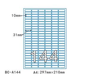 Haute qualité 50sheets étiquette blanche autocollants format A4 Autocollants auto-adhésif pour étiquettes laser / imprimante jet d'encre A4 papier mat