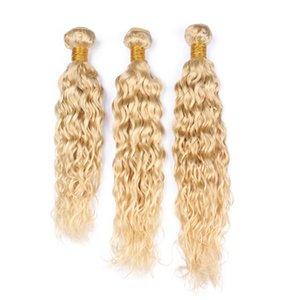 Бразильская Blench Blonde Virgin Water Wave 3 пучка необработанной русской блондинки 613 Плетение волос влажное и волнистое наращивание волос Remy