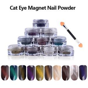 10 цвет 3D эффект Кошачий глаз порошок Магнит ногтей порошок магнитный блеск ногтей пигмент DIY маникюр