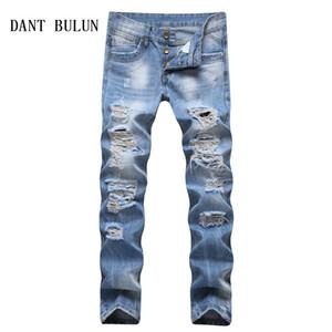 DANT BULUN Men Ripped Jeans Slim Fit Sky Blue Multiple Hole Denim Hip Hop Casual Male Destroyed Trousers Button  Pants,T7112