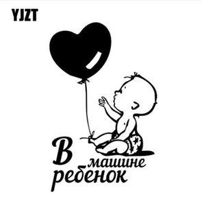 YJZT 9,6 X 15 CM Interessante Ballon Baby In Auto Vinyl Aufkleber Auto Aufkleber Zubehör Schwarz / Silber S8-1146