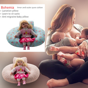 Coussin d'allaitement pour femmes enceintes Coussin d'allaitement Coussin d'allaitement multifonctions