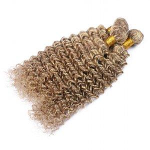 애쉬 브라운 믹스 금발 버진 헤어 위브 익스텐션 300G Deep Wave # 8 613 피아노 컬러 Deep Curly Human Hair 3Bundles
