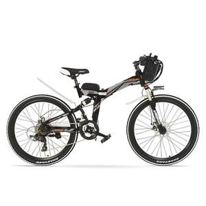 K660D Potente bicicleta eléctrica plegable, Bicicleta de ciudad Bicicleta de carretera, Motor 500W / 240W, Suspensión completa Marco de acero de alto carbono, Freno de disco.