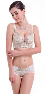 Набор бюстгальтера, в супер собирают тип регулировки груди красота-sofo