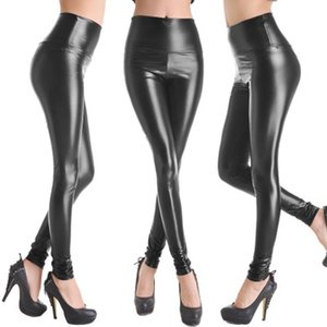 Hot Sexy Women Skinny Faux Leather Stretch Leggings de cintura alta Pantalones delgados Medias 18 colores 4 Tamaño Plus Size Ropa de mujer XS-L