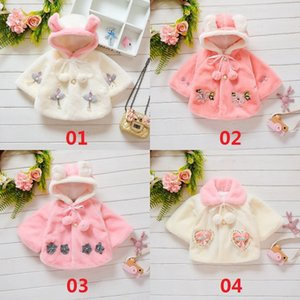 Winter Autumn Children's Clothing Sweet Lovely Girl Coat New Cartoon Girl's Imitation Fur Coat with Hair Ball