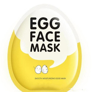 Dropshipping New BIOAQUA Egg Facial Masks Oil Control Brighten Wrapped Mask Tender Moisturizing Face Mask Skin Care moisturizing mask
