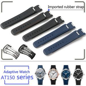 20 mm bracelets de montre Bracelet homme bleu caoutchouc noir silicone étanche Bracelet watchbands Boucle déployante Omega At8900 Sea Master 150 Outils