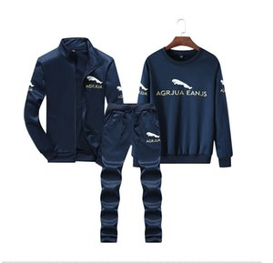 Sports suit 2018 autumn new men's sweater casual sports suit Jaguar printed brushed long-sleeved youth three-piece